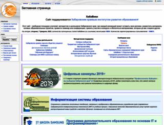wiki.ippk.ru screenshot