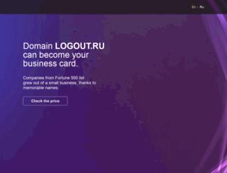 wiki.logout.ru screenshot