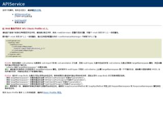 wiki.zongteng.me screenshot