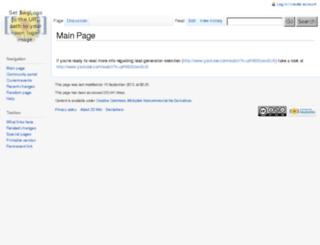 wiki.zsquare.eu screenshot