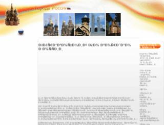 wikicitieslib.ru screenshot