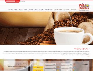 wikidrink.info screenshot