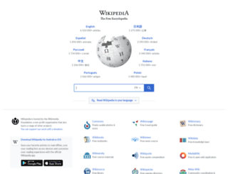 wikipedia.info screenshot