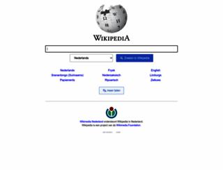 wikipedia.nl screenshot