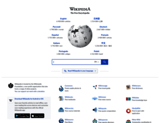 wikipedia.org screenshot