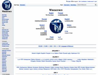 wikisource.org screenshot