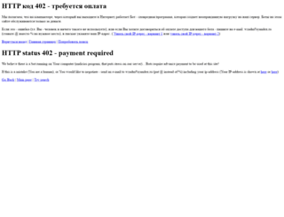 wikiznanie.ru screenshot