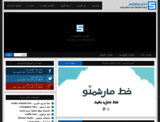wikoles.com screenshot