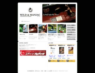 wild-maniac.com screenshot