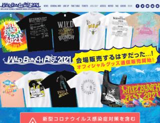 wildbunchfest.jp screenshot