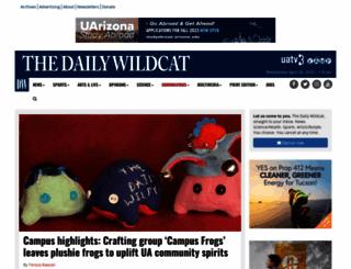 wildcat.arizona.edu screenshot