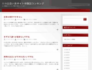 wildwoodys.com screenshot