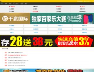 wiliem.net screenshot