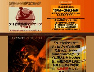 will-grp.com screenshot