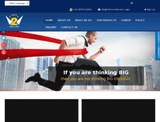 will2winindia.com screenshot