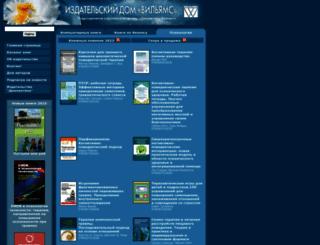 williamspublishing.com screenshot