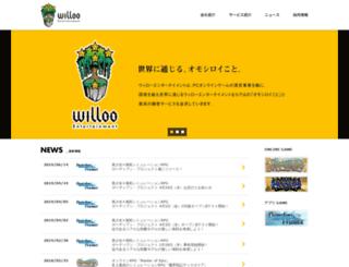 willoo.co.jp screenshot