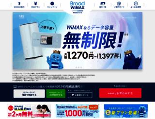 wimax-broad.jp screenshot