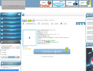 wimax4free.ru screenshot