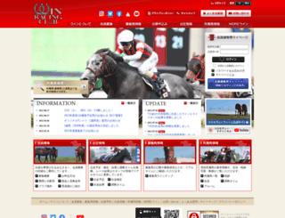 win-rc.co.jp screenshot