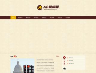 win-software.net screenshot