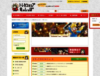 win-w.co.jp screenshot