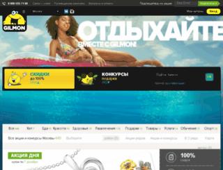 win.gilmon.ru screenshot