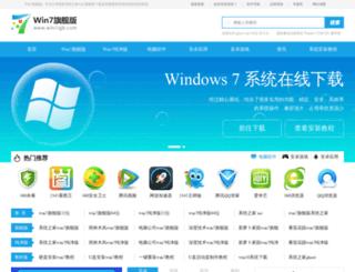 win7qjb.com screenshot