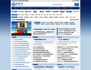 win7sky.com screenshot