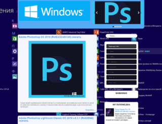 win8-software.net screenshot