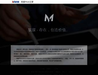 win8china.com screenshot