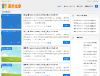 win8xitong.cn screenshot