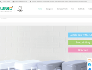 winbocn.com screenshot