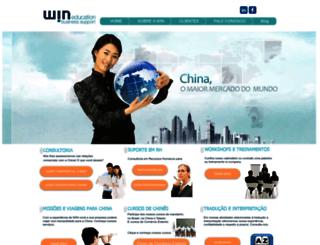 winbusiness.com.br screenshot