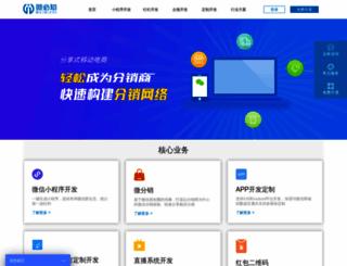 winbz.com screenshot