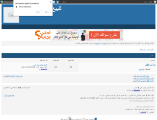 winchasas.forumegypt.net screenshot