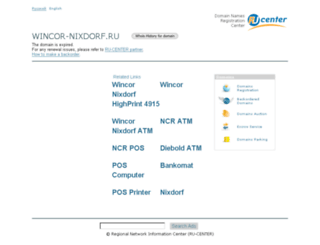 wincor-nixdorf.ru screenshot