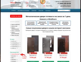winddoors.ru screenshot