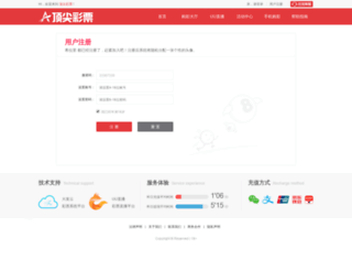 winding-up-petition.net screenshot