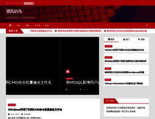 windme.org screenshot