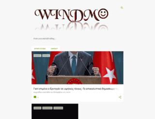 windmo.blogspot.com screenshot