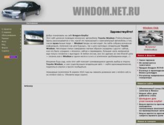 windom-club.ru screenshot