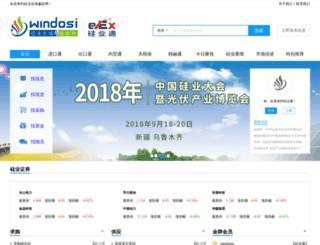 windosi.com screenshot
