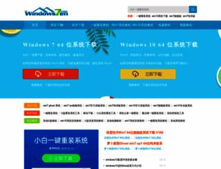windows7en.com screenshot