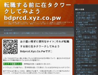 windows7hdwallpaper.com screenshot