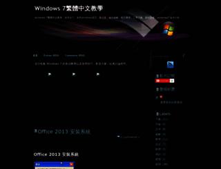 windows7tw.blogspot.com screenshot