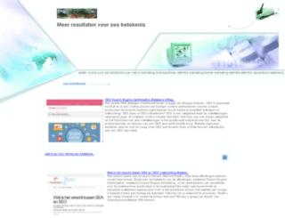 windowsphoneme.com screenshot