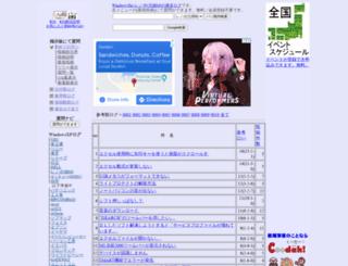 windowsxp-lenovo.pasokoma.jp screenshot