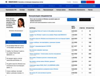 windxp.com.ru screenshot