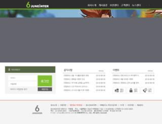 windyzone.com screenshot
